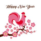 Chinese new year design. Happy new year card. chinese year of rooster. colorful design.  illustration Stock Photos