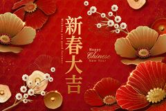 Chinese new year design. Happy Chinese New Year words written in Hanzi with elegant flowers in paper art vector illustration