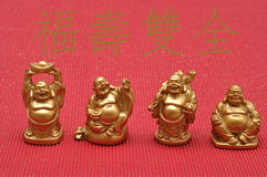 Chinese New Year design. Laughing cheerful Buddha Stock Images