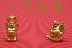 Chinese New Year design. Laughing cheerful Buddha Royalty Free Stock Images