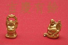 Chinese New Year design. Laughing cheerful Buddha Royalty Free Stock Photo