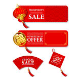 Chinese New Year Design Royalty Free Stock Images
