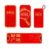 Chinese New Year Design Stock Photo