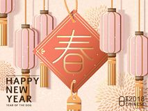 Chinese New Year Design vector illustration