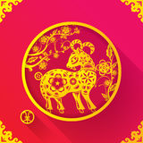 Chinese New Year design template. Small circle word means year of sheep stock illustration
