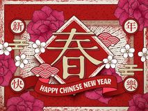 Chinese New Year design royalty free illustration