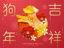 Chinese New Year design stock illustration