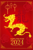 Chinese New Year design for Year of dragon Stock Photo