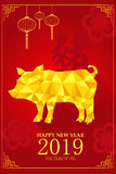 Chinese New Year design for Year of pig Stock Photography