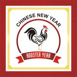 Chinese New Year design - Year of rooster Stock Images