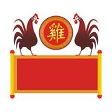 Chinese New Year design - Year of rooster Stock Photography