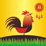 Chinese New Year design - Year of rooster Stock Photos