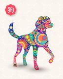 Chinese new year of the dog abstract color puppy. Happy Chinese New Year of the dog 2018 illustration with colorful puppy made of abstract geometric shapes and vector illustration
