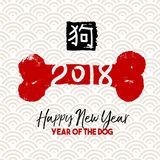 Chinese new year 2018 dog bone greeting card. Happy Chinese New Year 2018 greeting card. Hand drawn bone illustration and traditional calligraphy that means dog Royalty Free Stock Photos