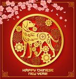 Chinese New Year dog card with paper cut ornament. Chinese New Year zodiac dog greeting card with paper cut ornament for asian lunar calendar holiday. Oriental Royalty Free Stock Photo