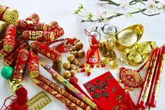 Chinese new year 2018. Chinese new year dog festival decorations , (Chinese characters in the article refer to good luck, wealth, money flow)means fortune and stock images
