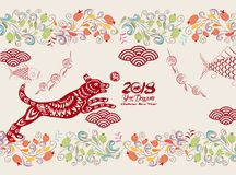 Chinese New Year 2018 Dog floral design hieroglyph: Dog.  Stock Photo