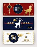 Chinese new year 2018 dog gold decoration card set Stock Photos