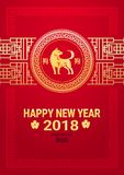 Chinese New Year Of Dog 2018 Greeting Card Golden Decoration On Red Background. Flat Vector Illustration Royalty Free Stock Images