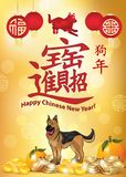 Chinese New Year of the Dog 2018 greeting card for print. Simple printable greeting card for Chinese New Year of the Dog. Central glyph meaning: Good luck Royalty Free Stock Images
