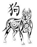 Chinese New Year 2018 Dog horoscope symbol. Dog as a symbol of 2018 New Year by Chinese Horoscope hieroglyph translation Stock Image