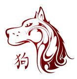 Chinese New Year 2018 Dog horoscope symbol. Chinese New Year 2018 Dog tattoo emblem hieroglyph: Dog Stock Images