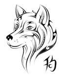 Chinese New Year 2018 Dog horoscope symbol Stock Photos
