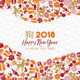 Chinese new year of the dog 2018 icon card vector illustration