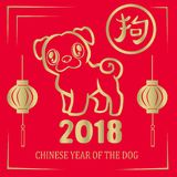 2018 Chinese New Year. Year of Dog logo Vector Design. Gold on a red background Stock Image