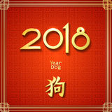 2018 Chinese New Year of Dog. Metallic gold style. Holiday card Stock Photo