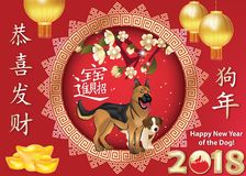 Chinese New Year of the Dog 2018 printable greeting card. Simple printable greeting card for Chinese New Year of the Dog. Central glyph meaning: Good luck stock illustration