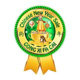 Chinese New Year sale - elegant green and golden sticker designed for the celebration of the New Year of the Earth Dog. Chinese New Year of the Dog`s sale Stock Photography