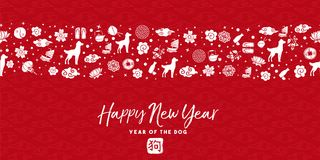 Chinese new year 2018 dog seamless pattern card. Happy Chinese New Year of the dog 2018 seamless pattern greeting card with traditional asian decoration. EPS10 Royalty Free Stock Photography