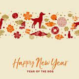 Chinese new year 2018 dog seamless pattern card. Happy Chinese New Year of the dog 2018 seamless pattern greeting card with traditional asian decoration. EPS10 Stock Image
