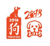 Chinese new year of the dog 2018. Text design logo for artwork website. Vector illustration. The Chinese text is translated year of the dog Stock Photography