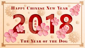 Chinese New Year, The Year of The Dog Royalty Free Stock Image