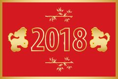 2018 Chinese New year. The year of the dog. Vector illustration. stock illustration
