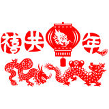 Chinese New Year Dragon Stock Photos