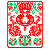 Chinese New Year Dragon. Traditional paper cut of a dragon Royalty Free Stock Photo