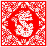 Chinese New Year Dragon. Traditional paper cut of a dragon Stock Image