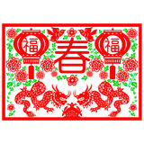 Chinese New Year Dragon. Traditional paper cut of a dragon Royalty Free Stock Images