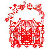 Chinese New Year Dragon. Traditional paper cut of a dragon Royalty Free Stock Image