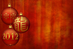 Chinese New Year - Dragon - background Stock Photo