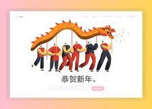 Chinese New Year Dragon Dance Landing Page. Asia Lunar Holiday People Character at Festive Party Calligraphy Banner. Concept for Website or Web Page. Flat royalty free illustration