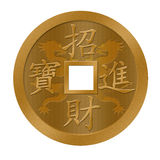 Chinese New Year Dragon Gold Coin. Happy Chinese New Year Dragon Gold Coin Illuistration Royalty Free Stock Image
