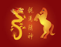 Chinese New Year Dragon and Horse Spirit. Chinese Lunar New Year Zodiac Dragon and Horse with Vigorous Spirit of Dragon and Horse Text on Red Background royalty free illustration