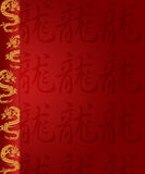 Chinese New Year Dragon Pillar and Calligraphy Royalty Free Stock Photos
