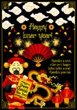 Chinese New Year dragon and red lantern banner. Chinese New Year dragon and asian Spring Festival lantern banner. Dancing dragon, oriental red lamp and fan vector illustration