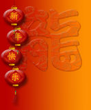 Chinese New Year Dragon with Red Lanterns Royalty Free Stock Photography