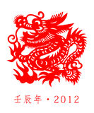 Chinese New Year - Dragon Year. Jan 23rd is Chinese Spring Festival of 2012, and the year of dragon is coming. So the dragon (which is called 'loong' in China) Royalty Free Stock Images